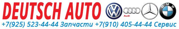 DEUTSCH AUTO